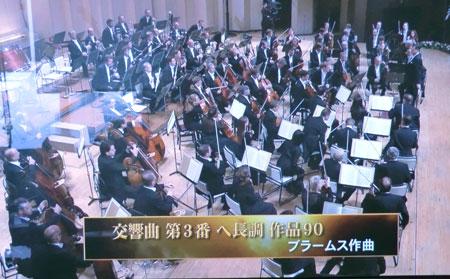 NHK音楽祭2012