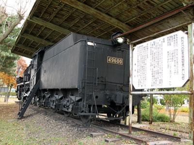 49600型蒸気機関車