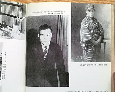 屯田作家 板東三百[ばんどう みつお]